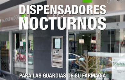 DISPENSADORES NOCTURNOS VENTAS GUARDIAS FARMACIA